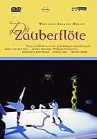 モーツァルト:歌劇「魔笛」(独語歌詞) [DVD]