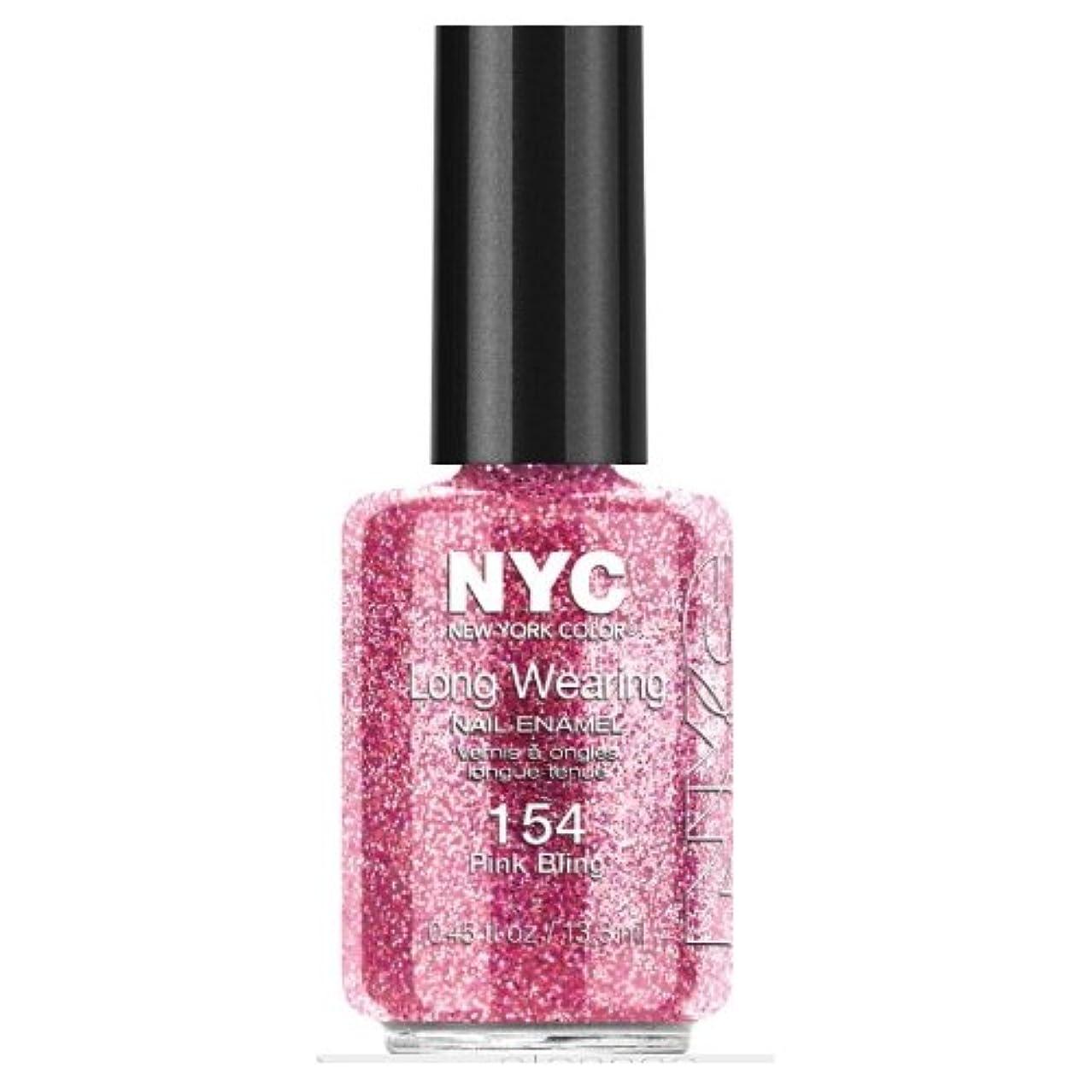 マーカー上に大いにNYC Long Wearing Nail Enamel - Pink Bling (並行輸入品)