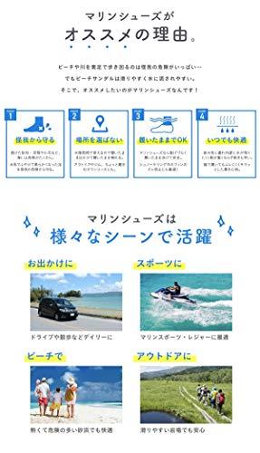 SayAloha(セイアロハ)マリンシューズ水陸両用アクアシューズウォーターシューズMSA1617レッドM(24-25cm)メンズレディースキッズビーチシューズ女性用