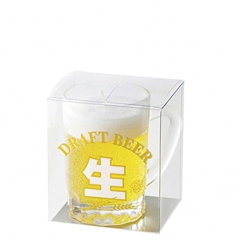 確執お酒一杯kameyama candle(カメヤマキャンドル) ミニジョッキ キャンドル(86000010)