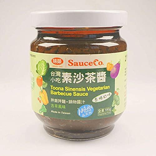 アリサン 台湾素沙茶醤 ベジタリアンサーチャージャン 180g x4個セット