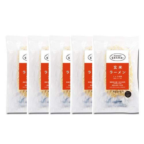 グルテンフリー、ベジタリアン対応 / 玄米ラーメン(2食入り・スープ付き) ×5セット