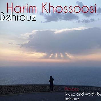 Harim Khosoosi