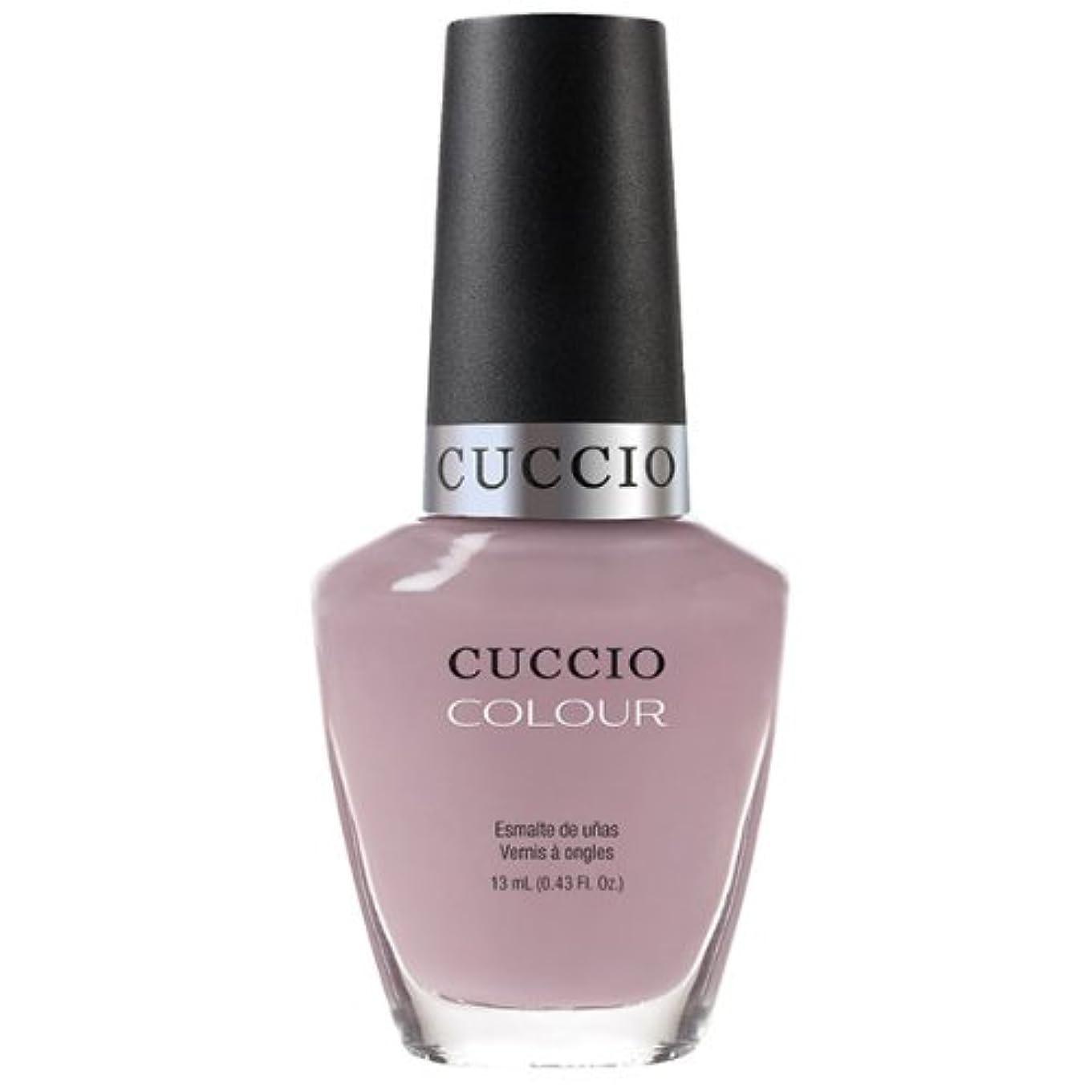 ファセット公演高揚したCuccio Colour Gloss Lacquer - Longing for London - 0.43oz / 13ml
