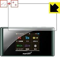PDA工房 Pocket WiFi 303ZT / 305ZT / 304ZT キズ自己修復 保護 フィルム 光沢 日本製