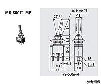 ミヤマ電器 スイッチ トグルタイプ ON-ON フラットレバー 黒 MS500AMFK