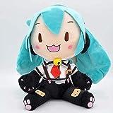 JSCZ Figura de Hatsune Miku Juguetes de Peluche Lindo Gato Hatsune Miku Figura de Peluche de Juguete 28 cm muñecos de Peluche muñecos de Peluche Suaves Juguetes para niños