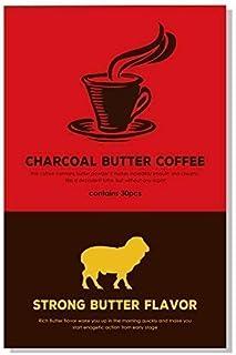 MCTオイル 配合 バターコーヒー 低糖質(1.3g×30包) ローカーボ チャコールバターコーヒー