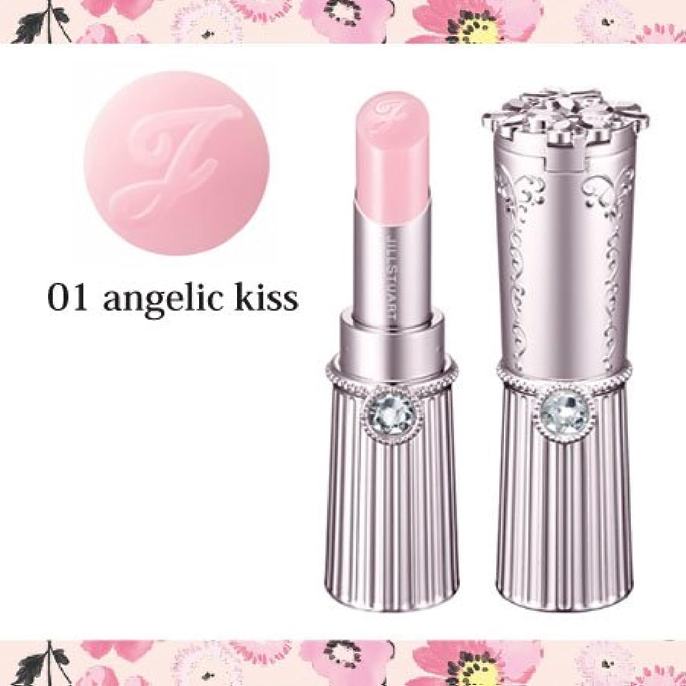 ボス微弱イヤホンジルスチュアート リップグロウ バーム #01 angelic kiss -JILLSTUART-