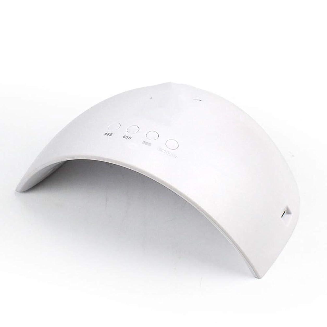 提供かごモナリザネイルドライヤー24W内蔵リチウム電池USBインターフェイス三速タイミング光線療法ネイルマシン