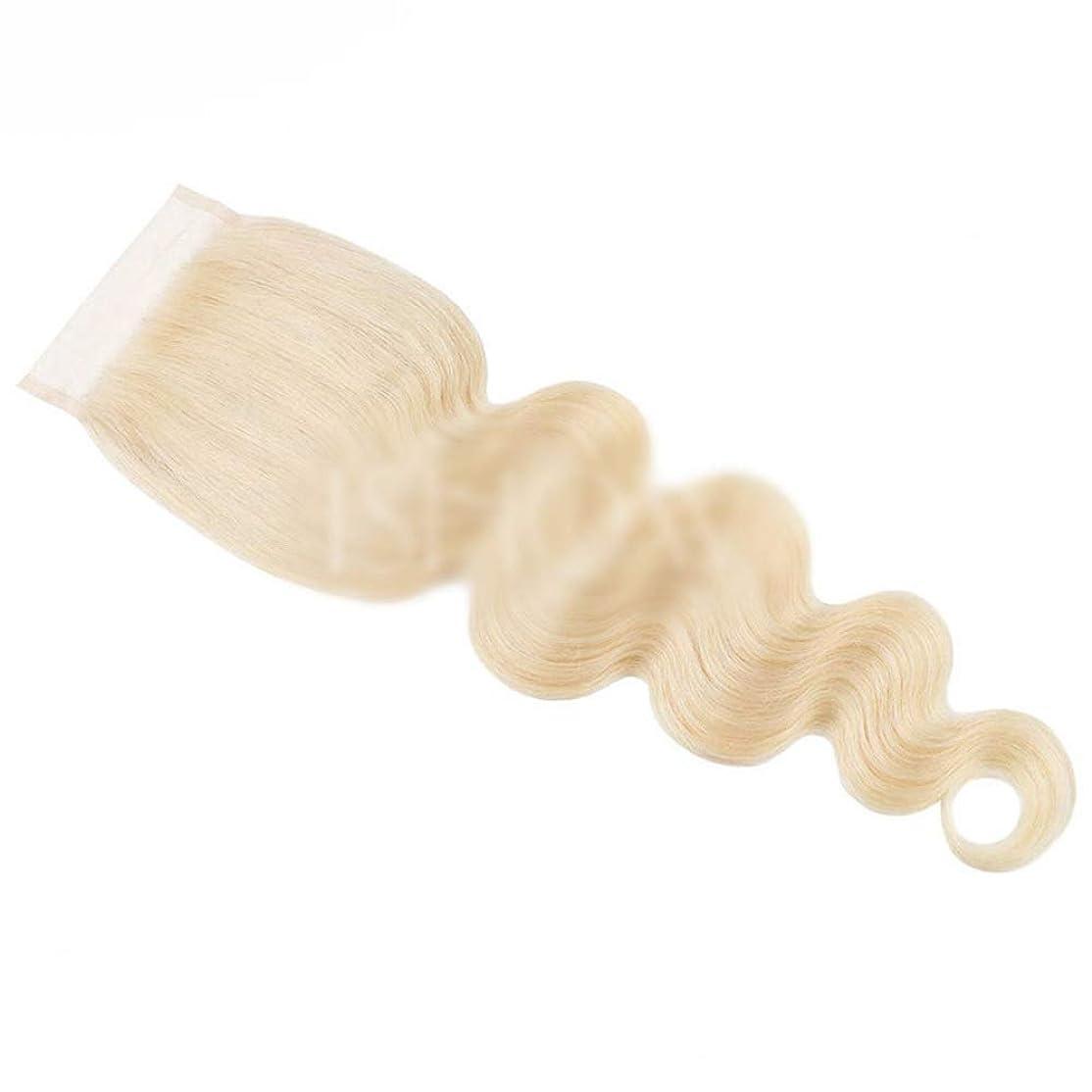パドル原始的な収まるYESONEEP ブロンドの髪4×4実体波ブラジルレース閉鎖未処理人間の髪ロールプレイングかつら女性のかつら (色 : Blonde, サイズ : 10 inch)