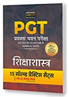 PGT Sikshshastra Practice Sets Book For 2020 Exam