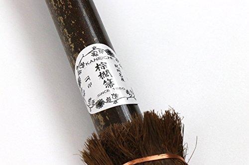 山本勝之助商店カネイチ棕櫚7玉長柄ほうき(皮巻き)伝統工芸品
