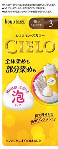ホーユー シエロ ムースカラー 3 (明るいライトブラウン) 1剤50g+2剤50g [医薬部外品]