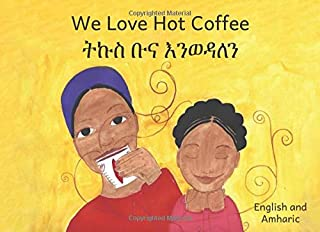 We Love Hot Coffee: In English and Amharic