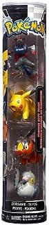Pokemon Black & White Cylinders 4-Pack - Zoroark, Tepig, Pidove and Pikachu