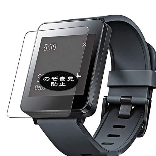 VacFun Anti Espia Protector de Pantalla, compatible con LG G Watch W100,...