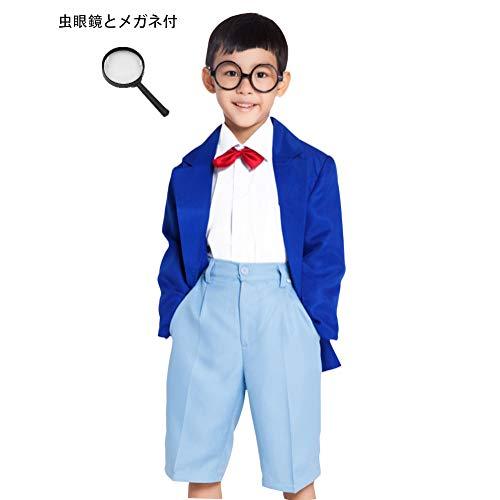 SCLYX 名探偵コナンコスプレ衣装6点セット 子供 小道具付 虫眼鏡付 メガネ付 ハロウィンコスチューム キッズコスチューム 男の子向き カッコいい かわいい イベント仮装#20520 (身長120cm)