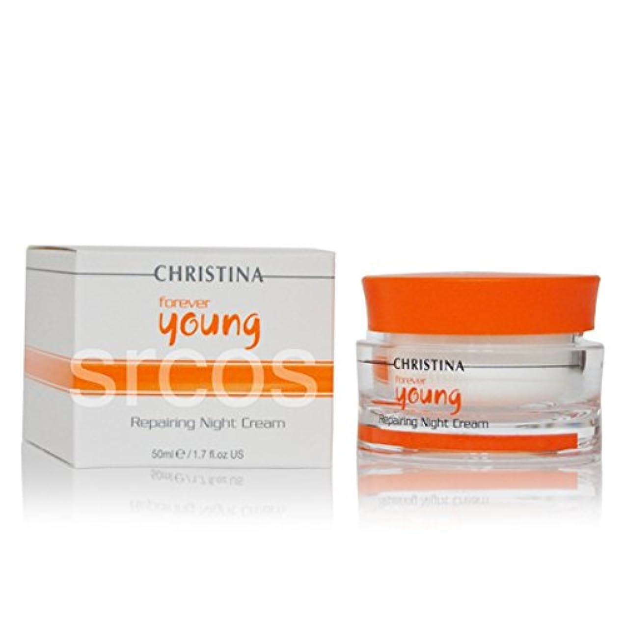 匿名メイド不条理Christina Forever Young Repairing Night Cream 50ml 1.7fl.oz