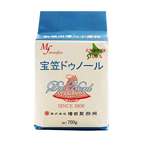 北海道産薄力粉 宝笠ドゥノール 菓子用小麦粉 増田製粉所 700g