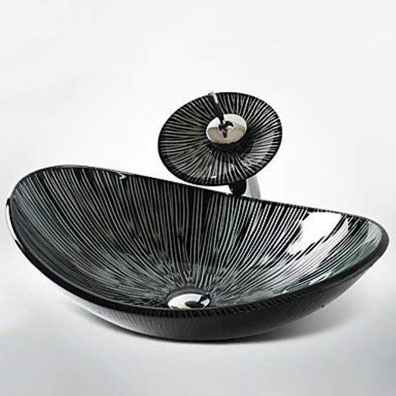Waschbecken, Schwarz wei Stiefel geformt aus gehrtetem Glas Waschbecken und Wasserfall Wasserhahn Abfluss pop-up-und InsGrößetion Schleife
