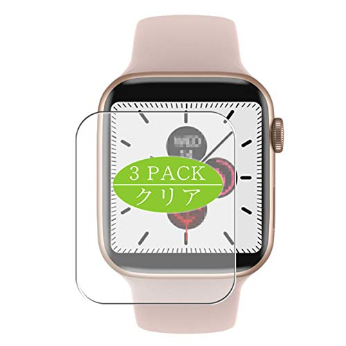 Vaxson - Protector de pantalla compatible con smartwatch T8 1.54, protector de película Ultra HD [no vidrio templado] TPU flexible película protectora