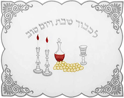 White Satin Challah Cover for Shabbat Bread + PVC Cover Included (16.5'/21' - PVC Size 18'/22') with Shabbat Candlestick,Kiddush Cup, Wine Bottle & Gold Challah Embroidery, from Israel, Nice Gifts.