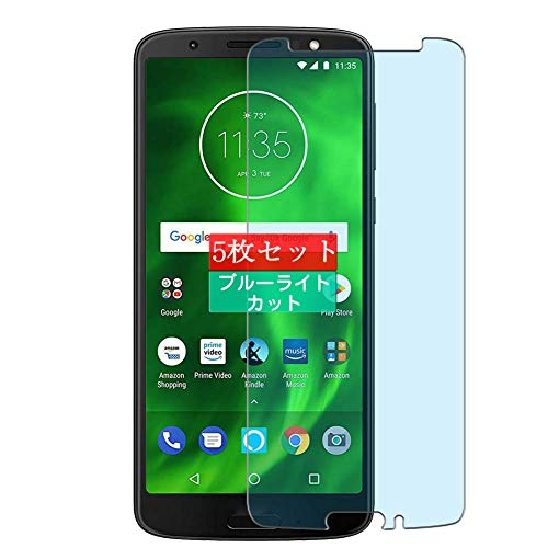 5枚 Sukix ブルーライトカット フィルム 、 Motorola Moto G6 Plus 向けの 液晶保護フィルム ブルーライトカットフィルム シート シール 保護フィルム(非 ガラスフィルム 強化ガラス ガラス ケース カバー ) 修繕版