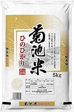 九州食糧 菊池米ひのひかり 白米 熊本県産 平成30年産 5kg