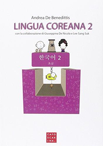 Lingua coreana. Ediz. multilingue. Con CD Audio: 2