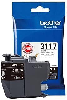 ブラザー 純正 インクカートリッジ ブラック LC3117BK 【まとめ買い3個セット】