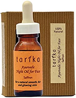 Tarika Ayurvedic Rejuvenating Natural Night Oil for Face with Saffron-Herbal Facial Oil Serum for Acne Scars, Anti-Aging,Pimples & Wrinkles, 15 ml