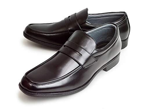 [ケンコレクション] ビジネスシューズ 防水 メンズ 革靴 レインシューズ ローファー フォーマル 防滑 屈曲 紳士靴 脚長 ストレートチップ プレーントゥ Uチップ 靴 メンズシューズ 【C】コインローファー 27cm