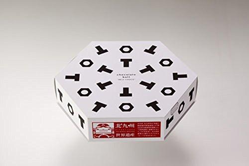 【福岡限定】ネジチョコ 8gx15袋