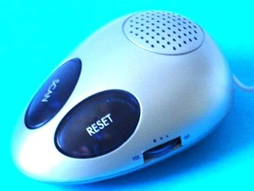 バレル浸したペイントPortable Battery-operated FM Radio - Mouse Design [並行輸入品]