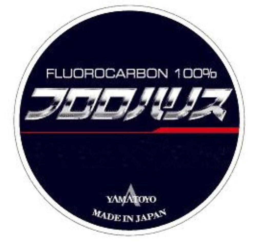 販売計画因子法律ヤマトヨテグス(YAMATOYO) ライン フロロハリス 50m