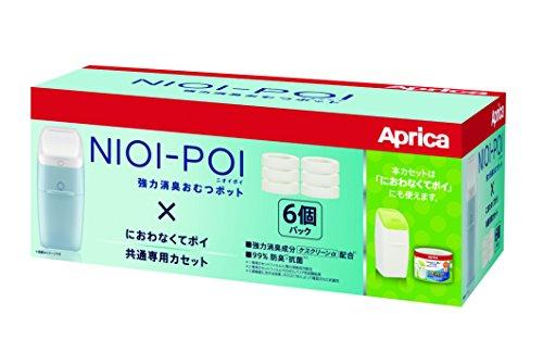 NIOI-POI×におわなくてポイ 共通カセット 6個 アップリカ [1104]