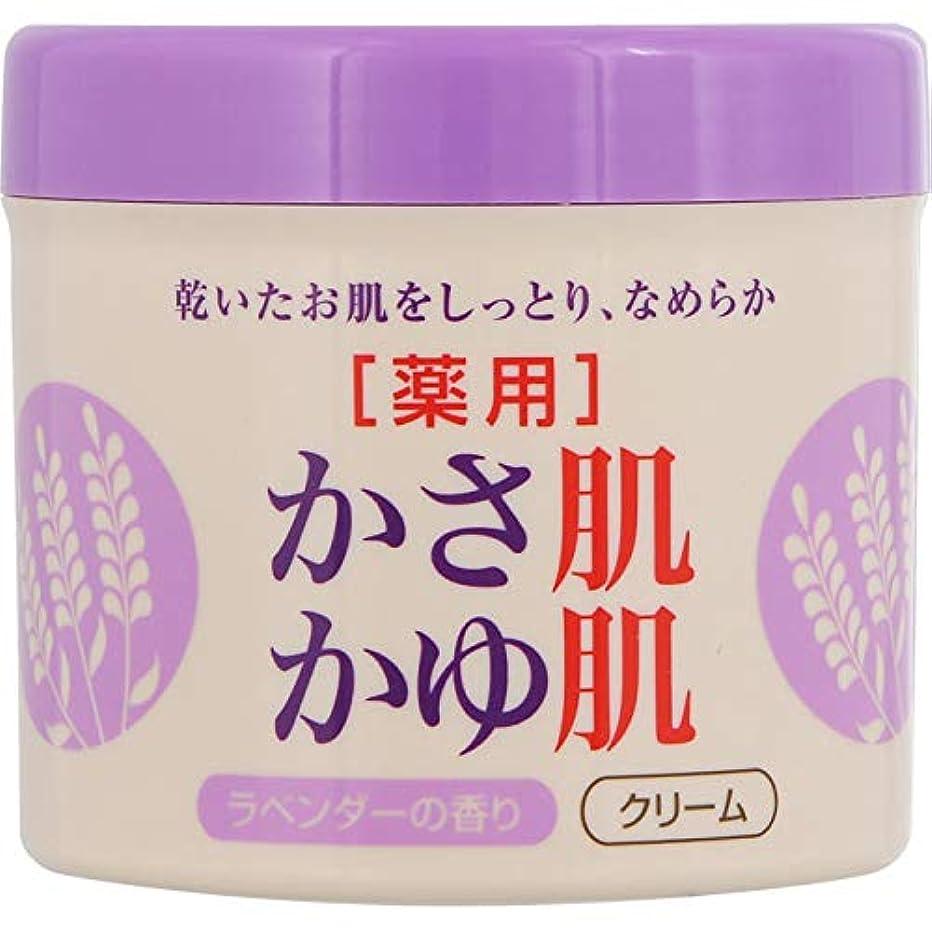 人種むしろバター薬用かさ肌かゆ肌ミルキークリーム ラベンダー 280g (医薬部外品)