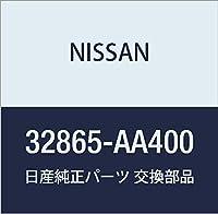NISSAN (日産) 純正部品 ノブ コントロール レバー スカイライン 品番32865-AA400