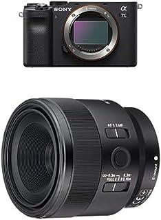 ILCE-7C B+ソニー デジタル一眼カメラα[Eマウント]用レンズ SEL50M28 (FE 50mm F2.8 Macro)