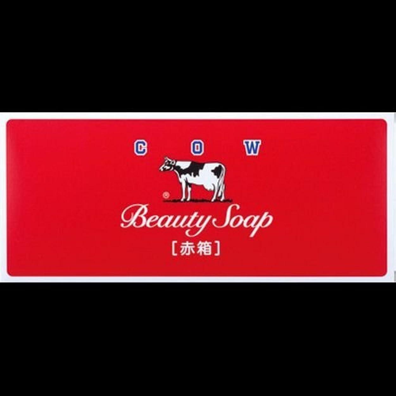 の頭の上記念品小康【まとめ買い】カウブランド石鹸 赤箱100g*6個 ×2セット