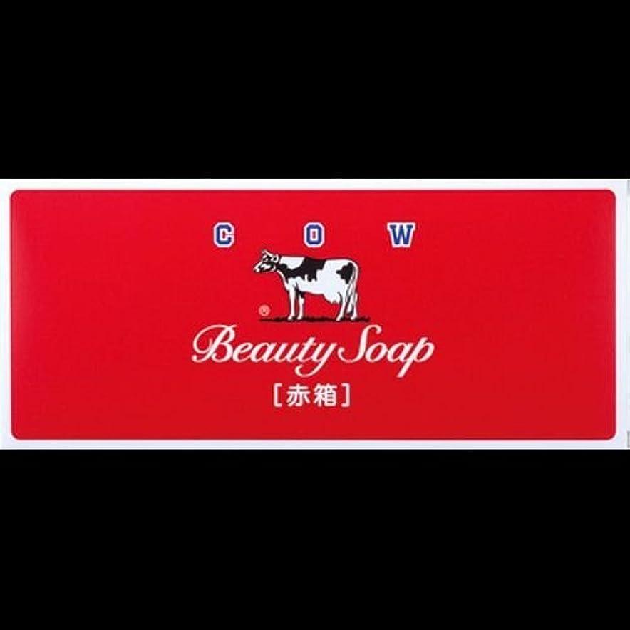 領域亜熱帯レンジ【まとめ買い】カウブランド石鹸 赤箱100g*6個 ×2セット