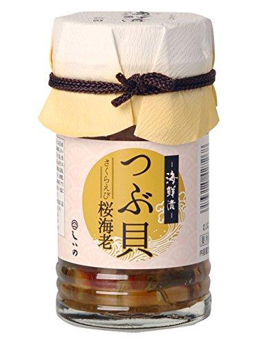 【メーカー直送】 しいの食品 海鮮漬 つぶ貝 桜海老 130g おつまみ ご飯のお供 珍味