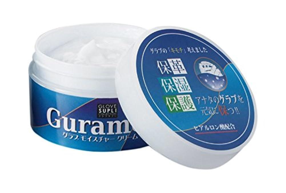 食欲エアコン血統HI-GOLD(ハイゴールド) グラブ保革クリーム グラモイ(GURAMOI) グラブモイスチャークリーム(ヒアルロン酸配合) GS-GMC