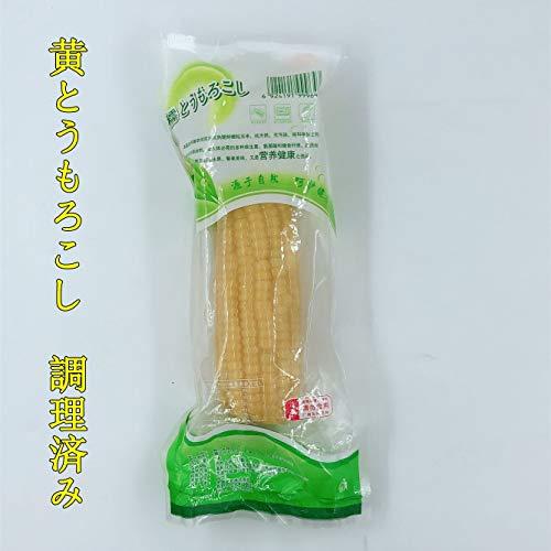 黄糯玉米(1本入) とうもろこし 常温食品 250g