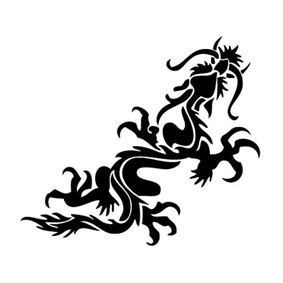 Leon Online Box Dragon Fly - Tribal Decal [12cm Black] Vinyl Sticker for Car, Bike, iPad, Laptop, MacBook, Helmet
