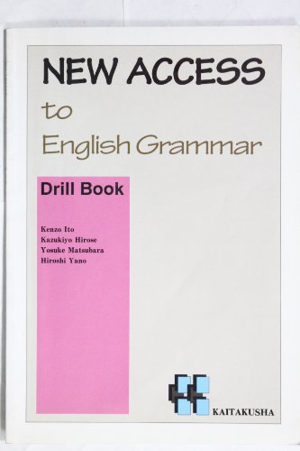 New access to English grammar Drill book―ドリルブックの詳細を見る