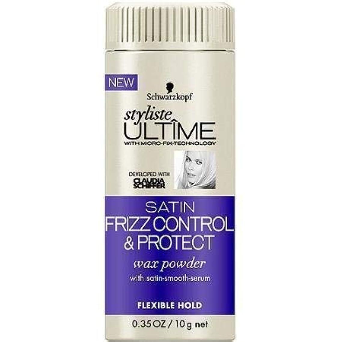 Schwarzkopf Styliste Ultime Satin Frizz Control Wax Powder, 0.72 Ounce