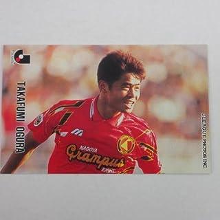 1997カルビーJリーグチップス■レギュラーカード■024/小倉隆史/名古屋