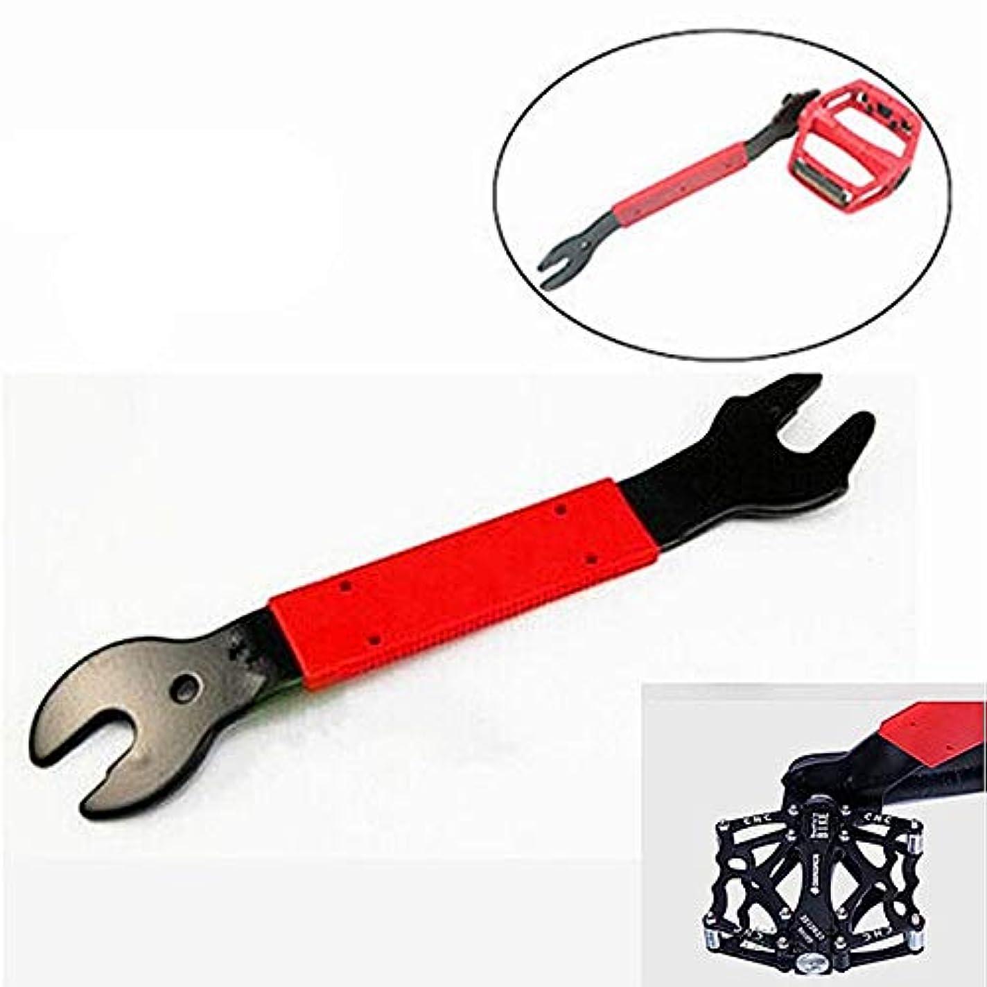 変装した症状破壊的Propenary - サイクリング自転車自転車修理ツールペダルレンチ特殊レンチの一部を除去工具15/16/17ミリペダルの取り付けと取り外し